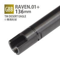 【メール便可】RAVEN 6.01+インナーバレル 136mm / 東京マルイ DESERT EAGLE