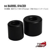 【メール便可】04バレルスペーサー / 東京マルイ VSR-10 Pro-Sniper用