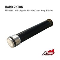 【メール便可】ハードピストン / APS-2,TYPE96,M24