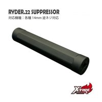 【メール便可】RYDER.22 サプレッサー / 各種14mm逆ネジ対応