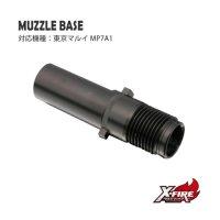【メール便可】マズルベース / 東京マルイ MP7A1
