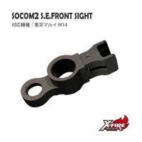【メール便可】SOCOM2フロントサイト / 東京マルイ M14(SOCOM2 Front Sight / TM M14)