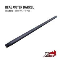 リアルアウターバレル / 東京マルイ 89式(Real Outer Barrel / TM TYPE89)