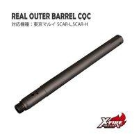 【メール便可】リアルアウターバレル CQC / 東京マルイ SCAR-L(Real Outer Barrel CQC / TM SCAR-L)