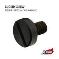 【メール便可】鋼鉄 グリップスクリュー / 東京マルイ AK74MN & 47(CS Grip Screw / TM AK74MN)