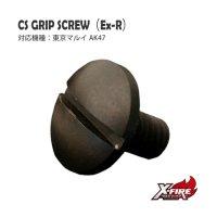 【メール便可】鋼鉄グリップスクリューEx-R / 東京マルイ AK47(CS Grip Screw Ex-R / TM AK47)