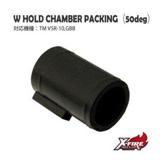 【メール便可】Wホールドチャンバーパッキン(硬度50) / 東京マルイ VSR-10