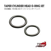 【メール便可】PDI テーパーシリンダーヘッド用 O-リング / 東京マルイ L96AWS