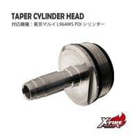 【メール便可】テーパーシリンダーヘッド / 東京マルイ L96AWS
