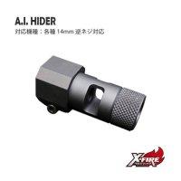 A.I.ハイダー / 各種14mm逆ネジ対応