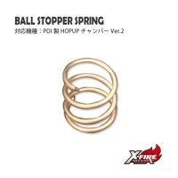 【メール便可】ボールストッパースプリング / PDI VSR-10 HOPUPチャンバーVer.2用