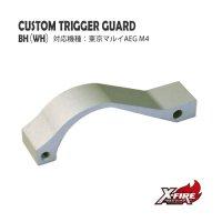 【メール便可】カスタムトリガーガード TYPE「BH」/ 東京マルイ AEG M4シリーズ(custom trigger guard TYPE BH / TM AEG M4 series)