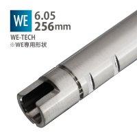 【メール便可】6.05インナーバレル 256mm / WE-TECH WE SCAR,AK74UN