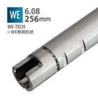 【メール便可】6.08インナーバレル 256mm / WE-TECH WE SCAR,AK74UN