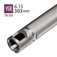 【メール便可】6.15インナーバレル 303mm / 東京マルイ VSR-10 G-SPEC