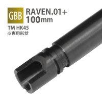 【メール便可】RAVEN 6.01+インナーバレル 100mm / 東京マルイ HK45