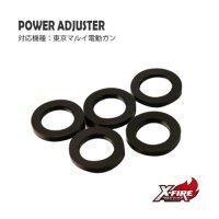【メール便可】パワーアジャスター / 東京マルイ 電動ガン(Power Adjuster / TM AEG)