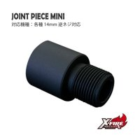 【メール便可】ジョイントピースミニ / 各種14mm逆ネジ対応
