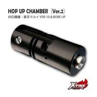 【メール便可】HOPUPチャンバー Ver.2 / 東京マルイ VSR-10