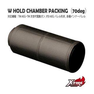 【メール便可】Wホールドチャンバーパッキン(硬度70) / 東京マルイ AEG用
