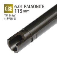 【メール便可】6.01 パルソナイトインナーバレル 115mm / 東京マルイ M9A1(GBB) (01 PALSONITE INNER BARREL / TM M9A1(GBB))
