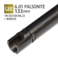 【メール便可】6.01 パルソナイトインナーバレル 133mm / 東京マルイ SOCOM Mk23(01 PALSONITE INNER BARREL / TM SOCOM Mk23)