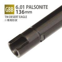 【メール便可】6.01 パルソナイトインナーバレル 136mm / 東京マルイ DESERT EAGLE