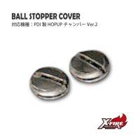 【メール便可】ボールストッパーカバー / PDI VSR-10 HOPUPチャンバーVer.2用