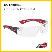 BOLLE RUSH+ラッシュプラス  レッドフレーム クリアレンズ