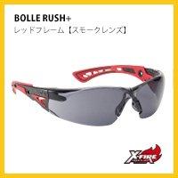 BOLLE RUSH+ラッシュプラス  レッドフレーム スモークレンズ