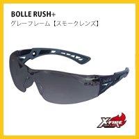 BOLLE RUSH+ラッシュプラス  グレーフレーム スモークレンズ