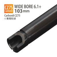 【メール便可】WIDE BORE 6.1+インナーバレル 103mm / Carbon8 CZ75 専用