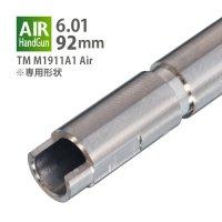 【メール便可】6.01インナーバレル 92mm / 東京マルイ M1911A1 エアーハンドガン