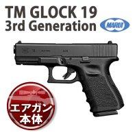 東京マルイ グロック19 サードジェネレーション/PDI 01インナーバレル組込済みモデル