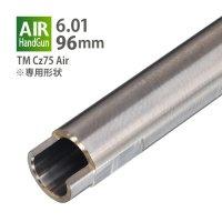 【メール便可】6.01インナーバレル 96mm / 東京マルイ Cz75 エアーハンドガン