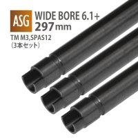 【メール便可】WIDE BORE 6.1+インナーバレル 297mm / 東京マルイ M3,SPAS12(3本セット)