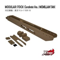 MODULAR STOCK(モジュラーストック) (セラコートVer. / マクミランTAN) / 東京マルイ VSR-10用