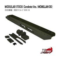 MODULAR STOCK(モジュラーストック) (セラコートVer. / マクミランOD) / 東京マルイ VSR-10用