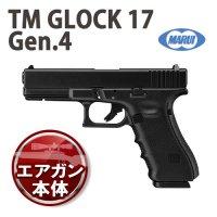 東京マルイ グロック17 Gen.4/PDI 01インナーバレル組込済みモデル