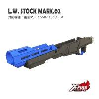 ★予約品★L.W.ストック Mark.02/東京マルイ VSR-10シリーズ