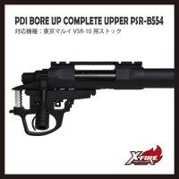 PSR-B554 / PDI BORE UPコンプリートアッパー