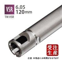 【メール便可】6.05インナーバレル 120mm PDI VSR-10ベリーショート