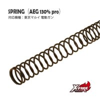 【メール便可】AEGスプリング 130%PRO/ 東京マルイ 電動ガン