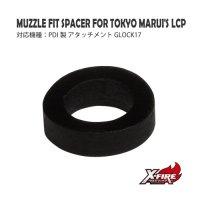【メール便可】東京マルイLCP対応 マズルフィットスペーサー / PDI製 アタッチメント GLOCK17