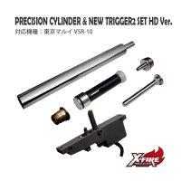 【メール便可】Precisionシリンダー&ニュートリガー2セットHD Ver. / 東京マルイ VSR-10用