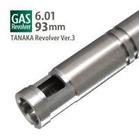 【メール便可】6.01インナーバレル 93mm / タナカ リボルバー Ver.3シリーズ