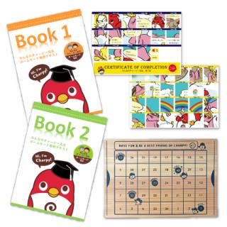 【新発売】みんなのチャーピー先生(専用テキストブック2冊+シールパズル一式)セット