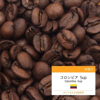 コロンビア Sup 中煎り コーヒー豆 100g