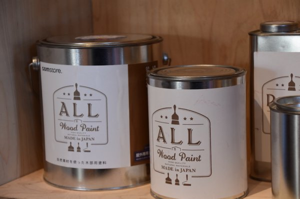 ALL Wood Paint  HARD クリア 170ml【送料込】<img class='new_mark_img2' src='https://img.shop-pro.jp/img/new/icons62.gif' style='border:none;display:inline;margin:0px;padding:0px;width:auto;' />