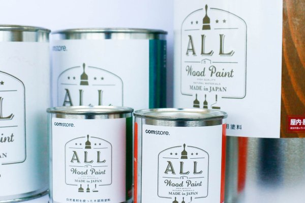 ALL Wood Paint  HARD カラー 750ml【送料込】<img class='new_mark_img2' src='https://img.shop-pro.jp/img/new/icons62.gif' style='border:none;display:inline;margin:0px;padding:0px;width:auto;' />